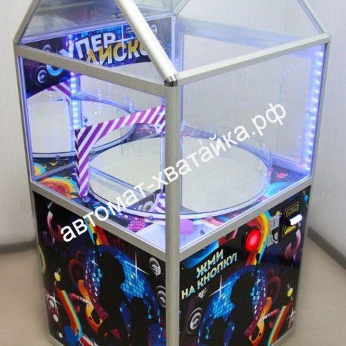 Автомат Супер Диско — 1