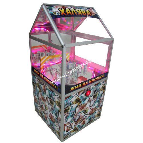 Автомат Супер Диско с деньгами
